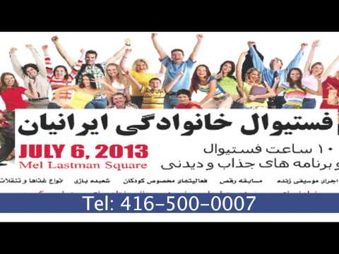 Persian Family Day 2013 2
