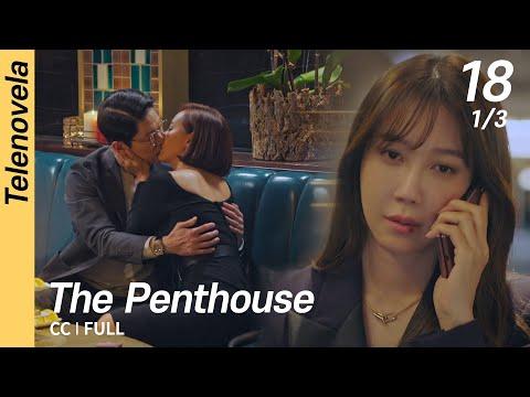 [CC/FULL] The Penthouse 1 EP18 (1/3)   펜트하우스1