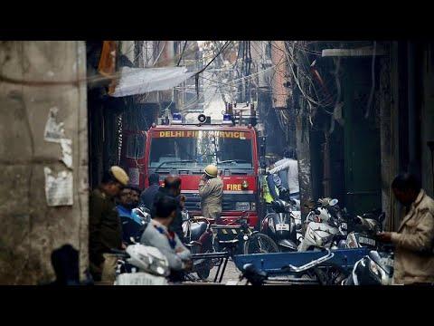 Νέο Δελχί: Πολύνεκρη πυρκαγιά σε εργοστάσιο