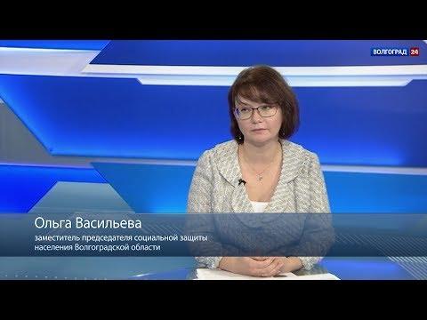 Ольга Васильева, заместитель председателя социальной защиты населения Волгоградской области