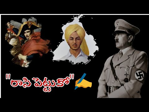 Success quotes - Million Dollar Words #018  Top Quotes in World in Telugu Motivational Video  Voice of Telugu