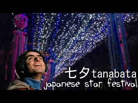 , title : 'Carl Sagan would have loved this Japanese Star Festival | Tanabata 七夕'