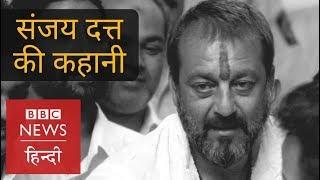 Video Dramatic Life of Sanjay Dutt, Terror Charges, Drugs and AK-56 (BBC Hindi) MP3, 3GP, MP4, WEBM, AVI, FLV Januari 2019