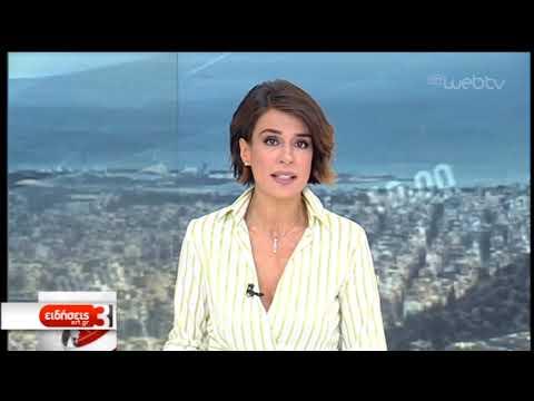 Προθεσμία για να απολογηθεί πήρε ο χειριστής του ταχύπλοου στο Πόρτο Χέλι | 11/08/2019 | ΕΡΤ