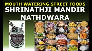 Nathdwar India  city pictures gallery : Mouth Watering Street Foods at Shrinathji Mandir Nathdwara Temple Rajasthan July 2015 Video