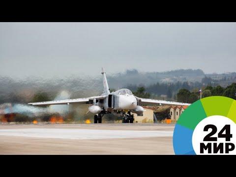 «Это вам за пацанов!» Последние слова российского летчика услышал весь мир - МИР 24 (видео)
