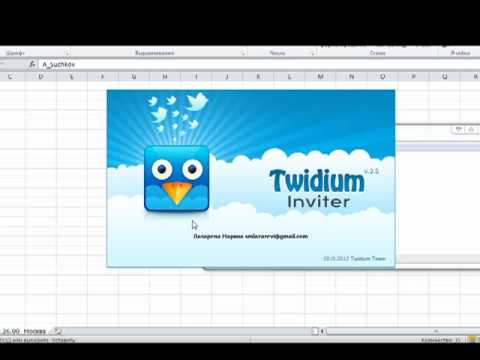 0 Twidex – лучший каталог русскоязычных twitter аккаунтов в Рунете!