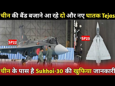 Two new LCA Tejas from FOC Block, SP22 & SP23   Indian Defence Updates   Defence News   Defence Show