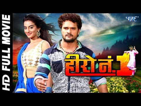 Hero No 1 || Superhit Bhojpuri Full Movie 2017 || Bhojpuri Full Film || Khesari Lal & Akshra Singh - Movie7.Online