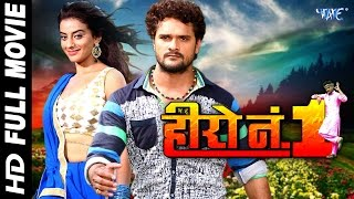 Video Hero No 1 || Superhit Bhojpuri Full Movie 2017 || Bhojpuri Full Film || Khesari Lal & Akshra Singh MP3, 3GP, MP4, WEBM, AVI, FLV April 2018