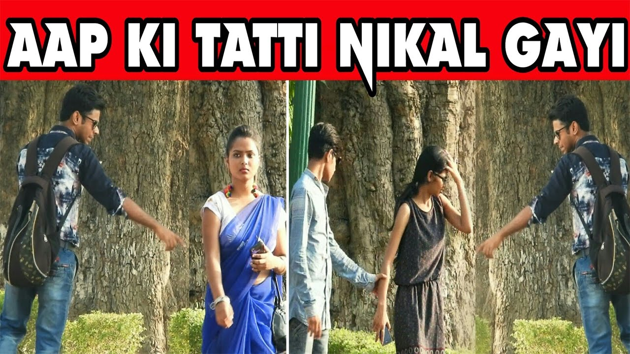 AAP KI TATTI NIKAL GAYI | FUNNY REACTION | PRANK IN INDIA 2017 | FUNDAY PRANKS
