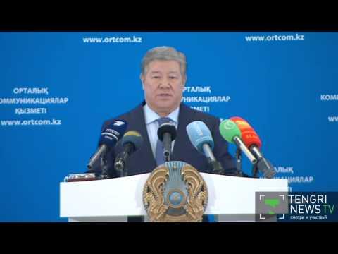 Олимпиада-2022 не будет убыточной для Алматы - Есимов
