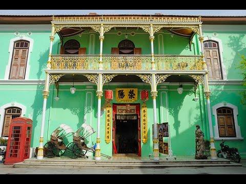 Pinang Peranakan Mansion George Town - Part 1