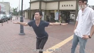 Ehime Japan  City new picture : Welcome to Japan Episode 4:EHIME