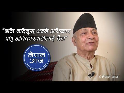 ('आर्यावत्र्त क्षेत्रमा बस्ने यहाँको नियम नमान्ने ?' | Dr. Ramchandra Gautam | Nepal Aaja - Duration: 37 minutes.)