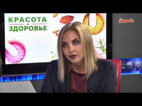 Красота и здоровье в гостях  Кутовая Мария Александровна врач дерматокосметолог, кандидат медицински (видео)