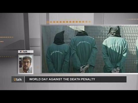 10 Οκτωβρίου: Παγκόσμια Ημέρα κατά της Θανατικής Ποινής – utalk