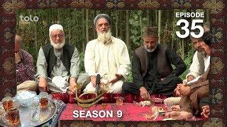 Chai Khana - Season 9 - Ep.35