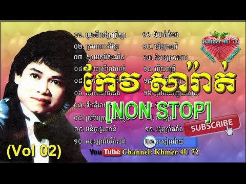 Video [NON STOP] ▶ Keo Sarath Songs - Keo Sarath Old Songs Collection (Vol 01) download in MP3, 3GP, MP4, WEBM, AVI, FLV January 2017