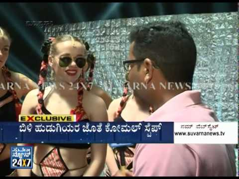 Actor Komal with Hottest Russian Girls for upcoming movie Namo Bhootatma
