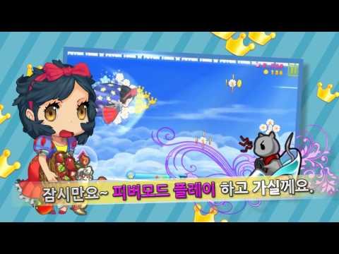 Video of 스윙런: 삐뚤어진 공주들 for Kakao
