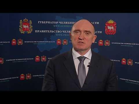 Губернатор Челябинской области Борис Дубровский поздравил металлургов с профессиональным праздником