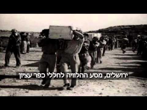 סיפור ארץ ישראלי