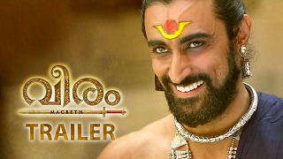 Veeram Malayalam Movie Official Trailer