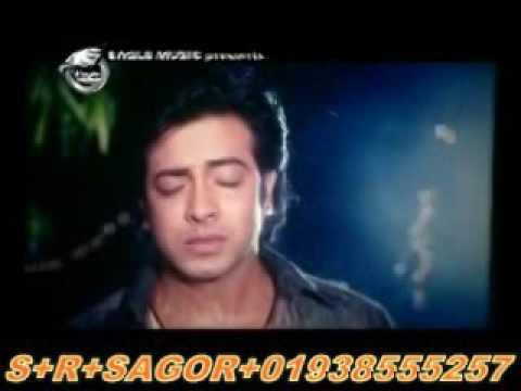 বাংলা ছবি সাকিব খান পরি মনি ধুম কিতি গান ২০১৬