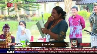 Video Bisa Jawab Kuis Jokowi, Ibu Ini Malu-malu Minta Sepeda MP3, 3GP, MP4, WEBM, AVI, FLV Desember 2017