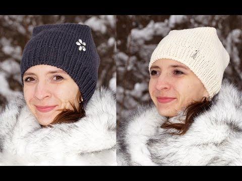 Вязание для начинающих. Простая шапка спицами по кругу. Шапка спицами / How to knit a hat (видео)