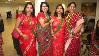 Gita Khatri's Teej Song 2014