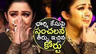 High Court Gives SHOCKING Reply to Charmi's Petition on SIT Officers!! For more Latest News and Updates, stay tuned to ...