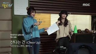 [Moonlight paradise] 9MUSES(Hyun-ah, Hyemi) - Cheer Up 나인뮤지스(현아, 혜미) - 산다는 건 [박정아의 달빛낙원] 20151128, clip giai tri, giai tri tong hop