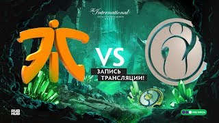 Fnatic vs IG, The International 2018, game 1