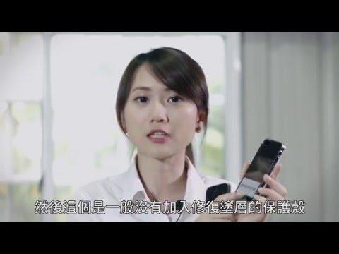 Just Mobile 實驗室- TENC國王新衣保護殼 & TENC Shield 坦克盾保護貼