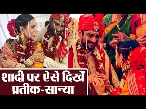 Prateik Babbar & Sanya Sagar's Wedding Photos Goes Viral: Check Out | Filmibeat