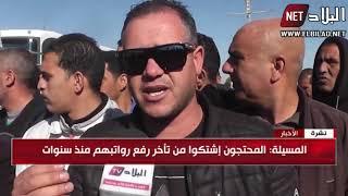 المسيلة سائقو النقل الجامعي يطالبون برفع رواتبهم