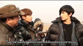 The Lost Tomb: Behind The Scene Interview ซับไทย