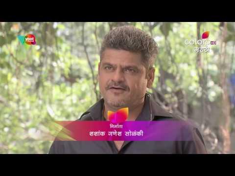 Asa Saasar Surekh Bai - 17th October 2016  - असा सासर सुरेख बी