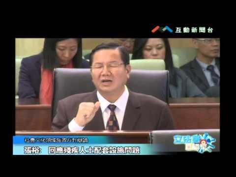 社會文化領域 第五組 區錦新 陳美儀 ...
