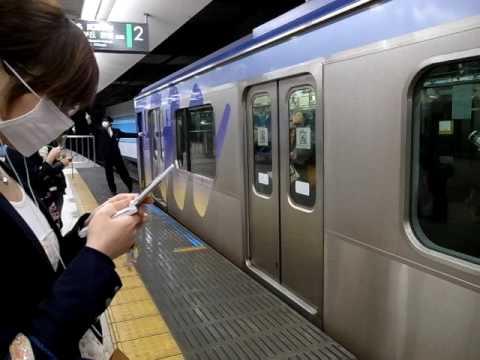 Local Toyoko Line Train Departs Yokohama Station 100313