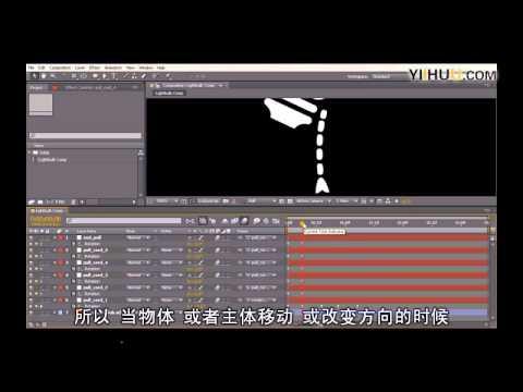 AE動畫原理12則教學07_跟隨動作與疊加動作