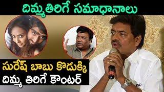 Video Shivaji Raja Fires on Sureshbabu Son & KonaVenkat on Sree Reddy issue || MAA Press Meet on Sri Reddy MP3, 3GP, MP4, WEBM, AVI, FLV April 2018
