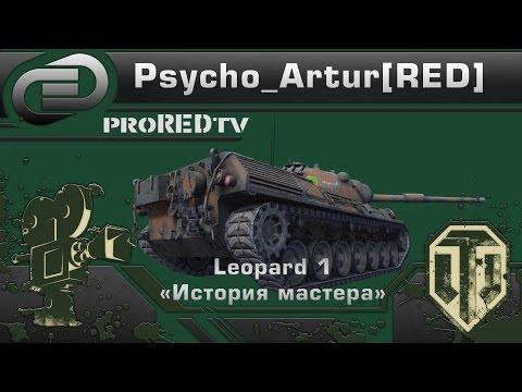 Leopard 1 - \