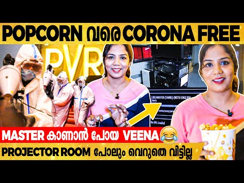 PVR-ൻ്റെ ആരും കാണാത്ത Projector Room-ൽ Veena | Safety Features at PVR | Explore
