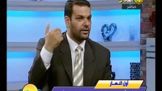د. اسلام رشدي وحلقة عن أسباب الدوار والدوخه مباشر جزء 2