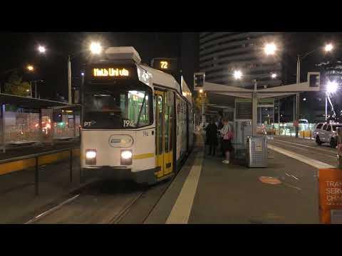 Melbourne Trams - Goodbye Domain Interchange - The last hour before closure