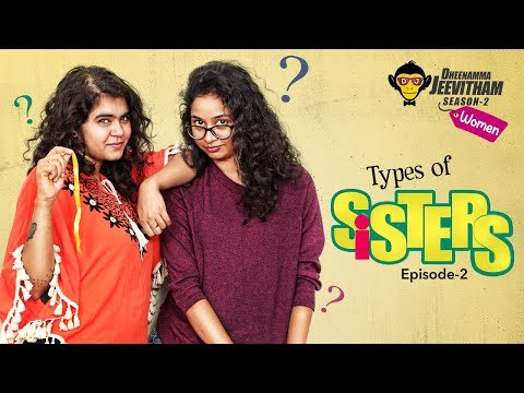 Types Of Sisters - Deenamma Jeevitham Women || Season 2 || Epi #2 || DJ Women