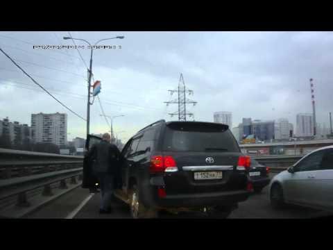 Авария на Люберецком мосту - Круизёр влез в левый ряд